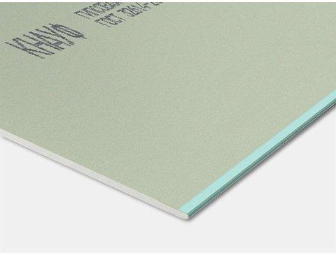 Гіпсокартон стіновий вологостійкий Knauf (12,5*1200*2500 мм)
