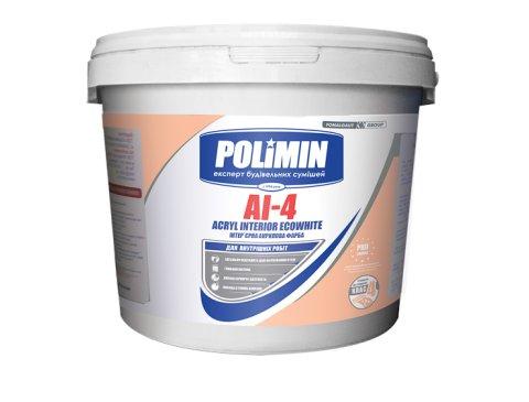 Інтер'єрна акрилова фарба (для стель), Полімін AI - 4, База А, 14 кг