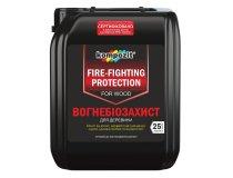 Вогнебіозахист для дерева, Kompozit, 10 л