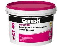 Фасадна силікон-акрилова структурна фарба, Ceresit CT 4...
