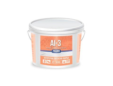 Інтер'єрна латексна фарба (стійка до миття), Полімін AI - 3, База А, 14 кг
