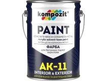 Фарба для бетонних підлог, Kompozit AK - 11, Біла, 2.8 кг