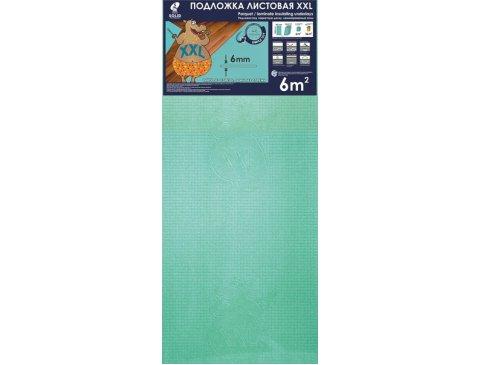 Підкладка листова XXL, Солід, 6 мм