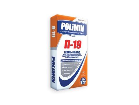 Клей для приклеювання ППС та МВ, Полімін П-19, 25 кг