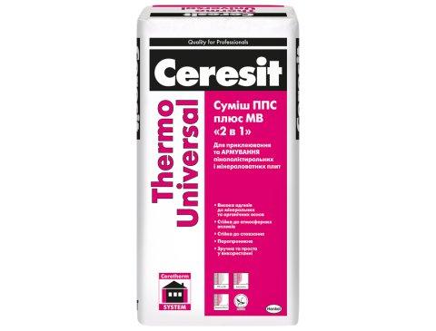 Клей для приклеювання ППС та МВ, Ceresit Thermo Universal, 25 кг