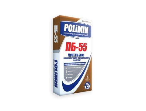 Клей для блоків, Полімін ПБ-55 МОНТАЖ-БЛОК, 25 кг