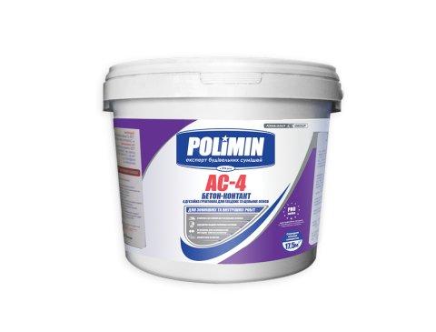 Ґрунтівка бетоноконтакт, Polimin AC-4, 7.5 кг