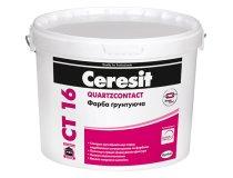 Ґрунтуюча фарба, Ceresit CT 16, 10 л