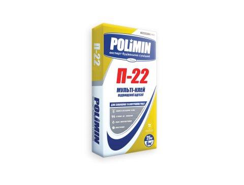 Клей для плитки підвищеної адгезії, Полімін П-22, 25 кг