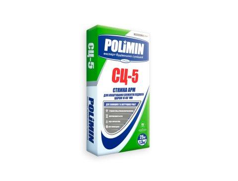 Стяжка для підлоги, Полімін СЦ-5, 25 кг