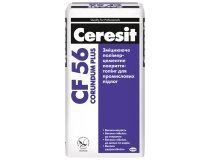 Покриття-топінг для промислових підлог, Ceresit CF 56 Corundum plus, 25 кг