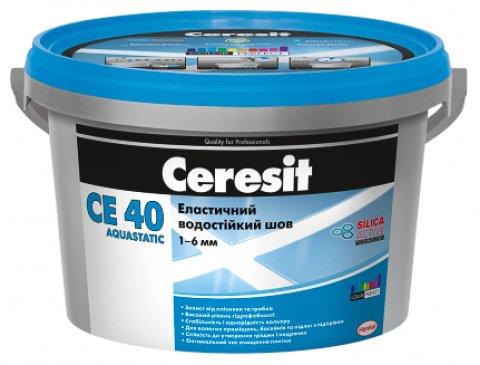 Фуга, Ceresit CE 40 Aquastatic, Сірий (07), 2 кг