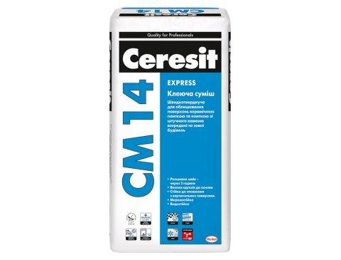 Швидкотвердіючий клей для плитки, Ceresit CM 14, 25 кг