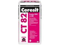 Клей для приклеювання та армування ППС, Ceresit CT 82, 25 кг