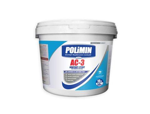 Ґрунтуюча фарба, Polimin AC-3 Кварц-грунт, 15 кг