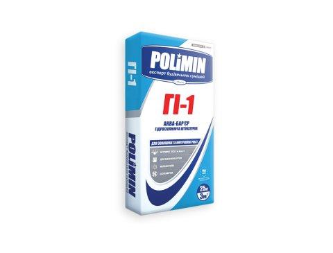 Гідроізоляційна суміш, Polimin Ги-1, 25 кг